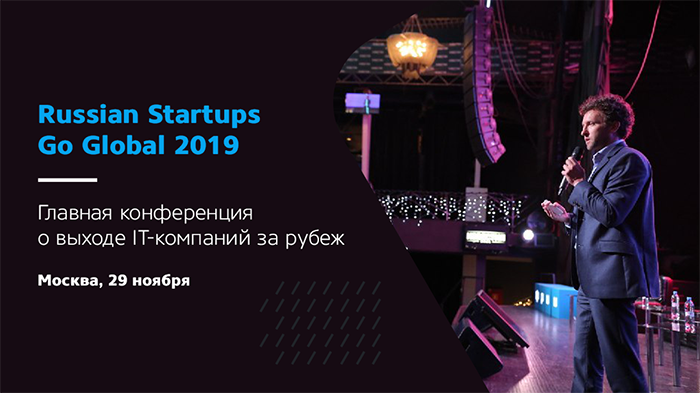 Russian Startups Go Global 2019